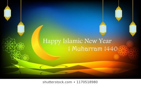islamic new year banner wallpaper islamic muharram 1440 hijri islamic muharram banner festival