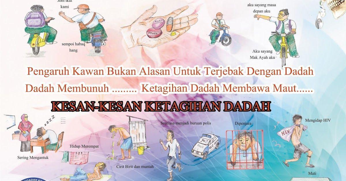 poster anti dadah sekolah rendah penting poster antidadah aadk kubang pasu perangi dadah habis habisan