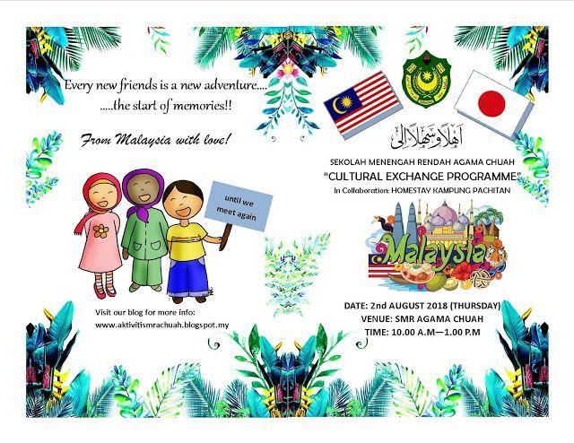 cultural exchange programme smrac with tondabayashi and kanto gakuin mutsuura junior high school japan