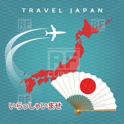 Poster Design Background Baik Japanese Travel Poster with Japan Map Airplane and Fan On Blue