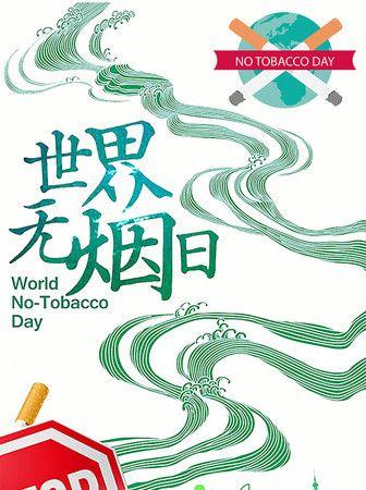 beribu ribu poster kipas mudah hari bebas 531 dunia yang asli psd