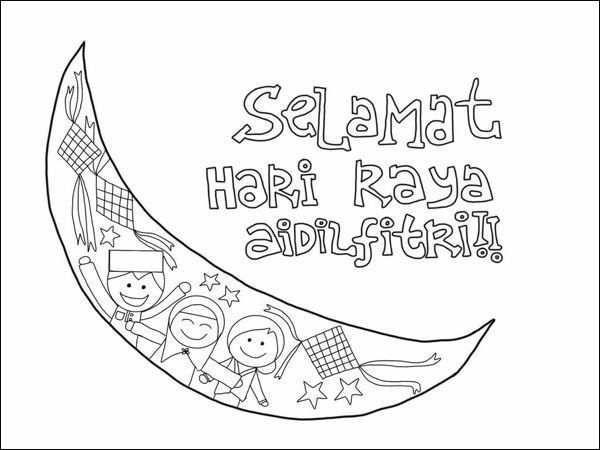 gambar ketupat untuk mewarna bermanfaat 10 poster aktiviti pertandingan mewarna sempena hari raya aidilfitri