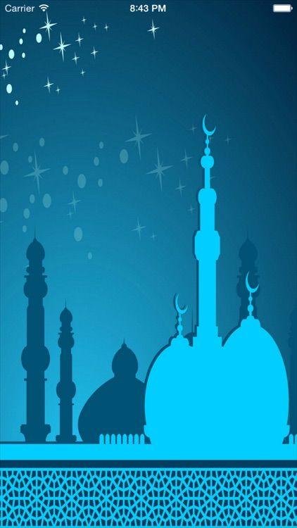 amazing eid mubarak hari raya photo frame screenshot 0