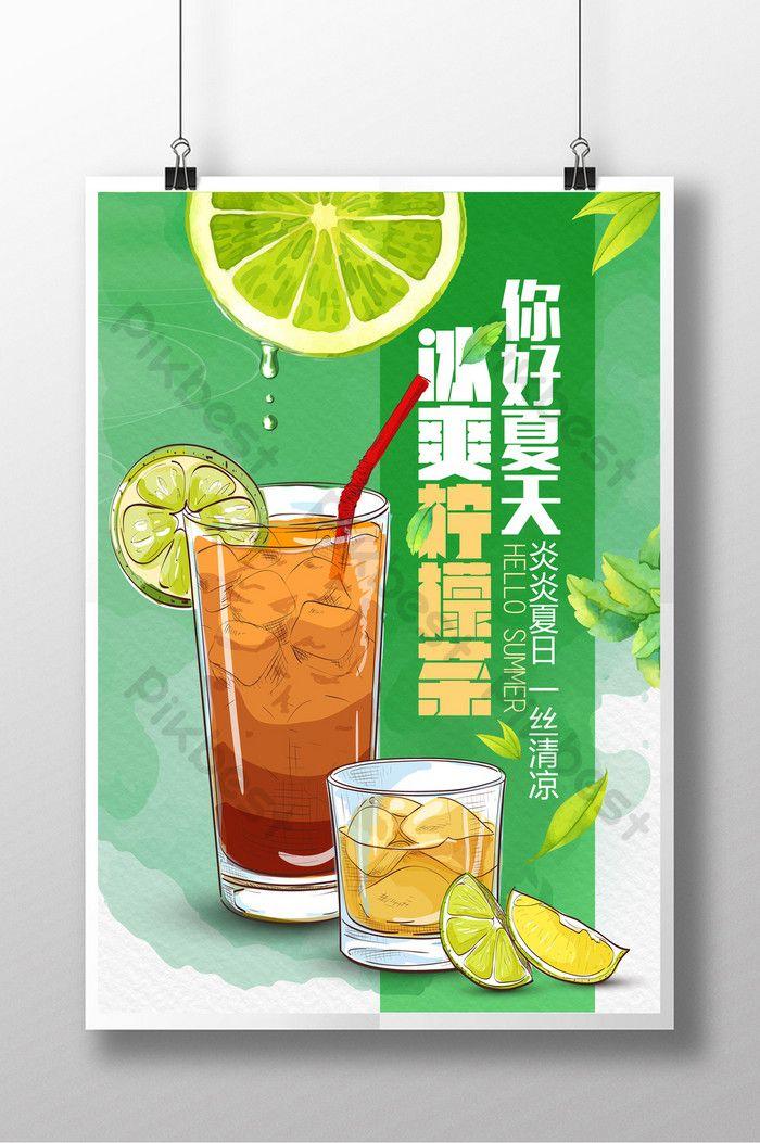 poster minuman dingin es teh lemon