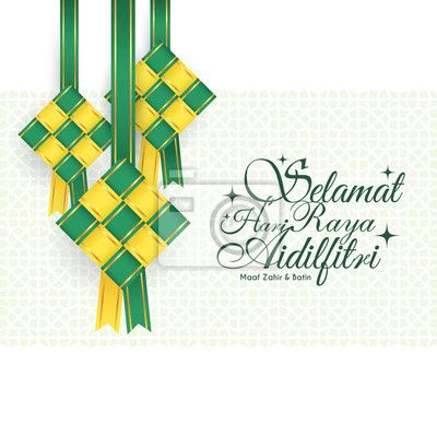 fototapeta selamat hari raya aidilfitri pohlednice vektorove ketupat s islamska m vzorem jako pozada