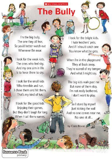the bully poster primary ks2 teaching