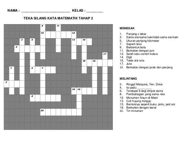 pelbagai teka silang kata sains tahun 1 yang sangat terhebat untuk murid cetakkan